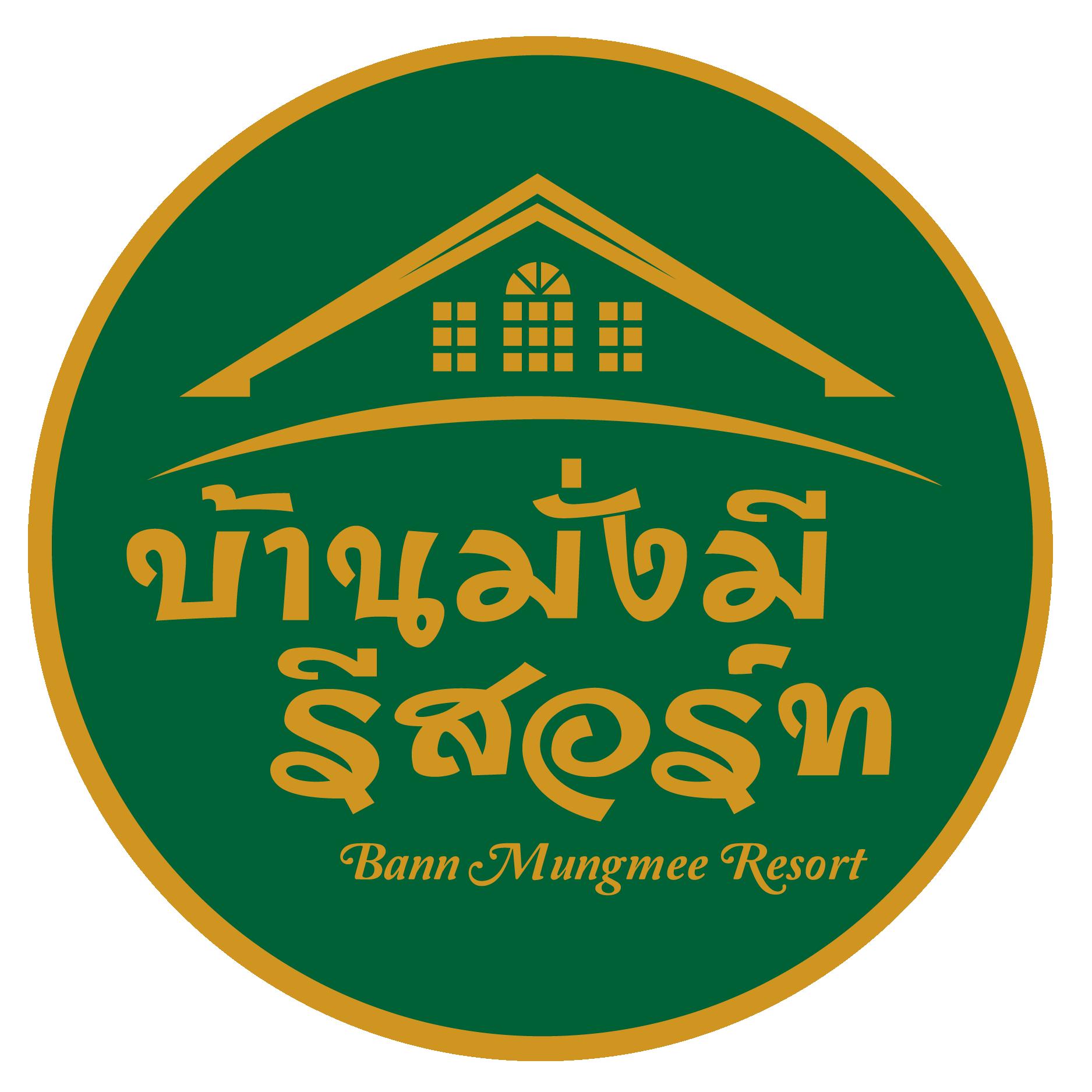 bannmungmeehotel Logo
